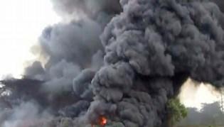 Children killed of explosion